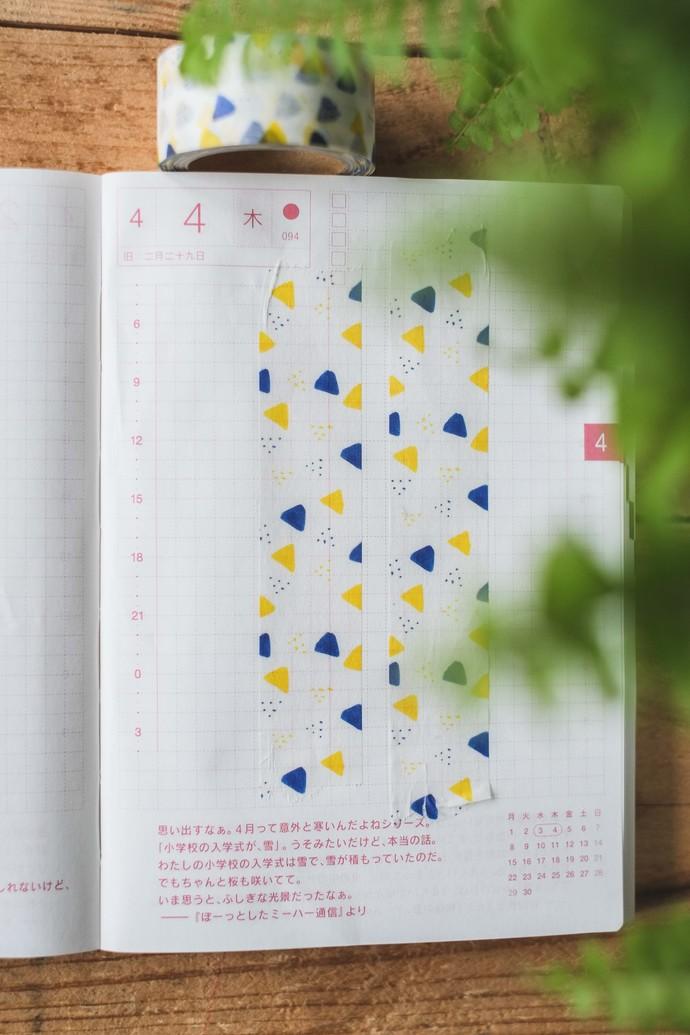 Papier Platz x kurogoma. washi tape -Triangles - 2 cm wide masking tape 7m