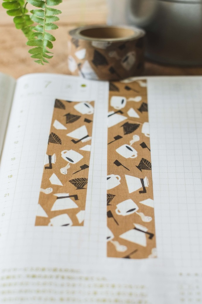 Papier Platz x  Regaro Papiro washi tape - Coffee - 2cm wide masking tape 7m
