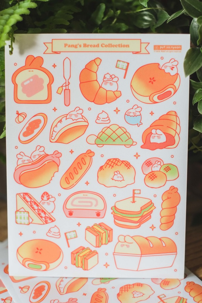 Put So Nyeon cute sticker sheets - Pang's Bread Collection