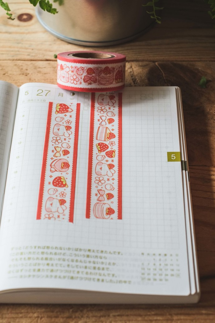 Put So Nyeon cute washi tape - Strawberry - 2cm wide tape 10m long