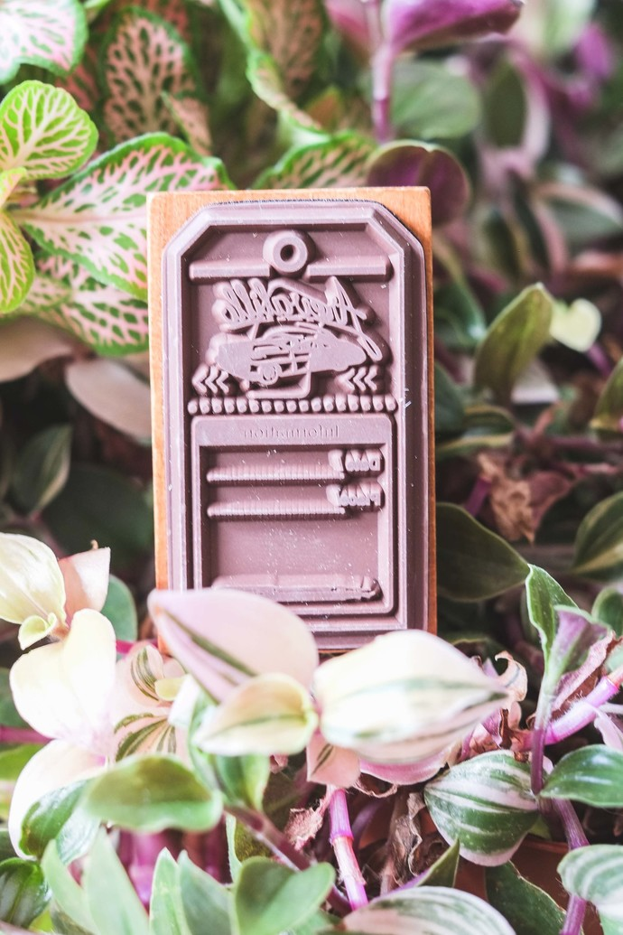 Fun & Joy wooden stamp in a cardboard sleeve box - Arevalillo - 3 x 5cm
