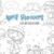 April Showers Digital Stamps