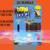 Built Tough - Kids SC Bundle 8 Patterns includes graphs and written color charts
