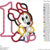 Baby 1st Birthday Embroidery Design Applique - Minnie Mouse