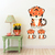 Tiger with Babies - Set of 3 Decals - Safari Animals Series - Wall Decal - Great