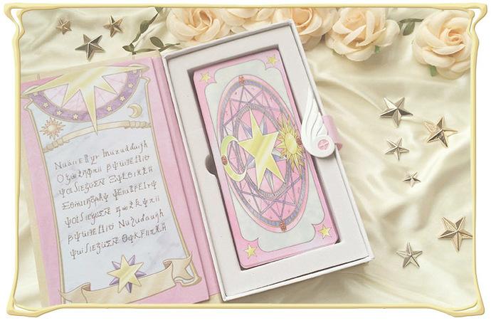 Japanese Anime Cardcaptor Sakura Theme Clow Cards Set