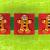 Three Little Gingerbreadmen Greeting Card