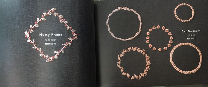 Little Ribbon Embroidey Flowers - Japanese Craft Book (In Chinese)