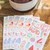 Put So Nyeon cute sticker sheets - Ice Cream