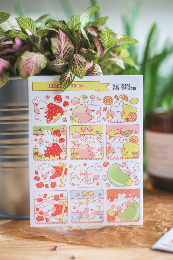 Put So Nyeon cute sticker sheets, set of 2 - Oh, Jelly Jelly!