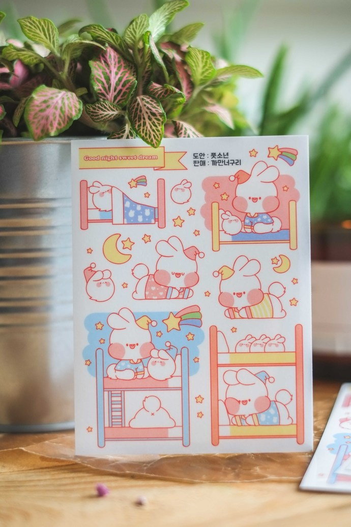 Put So Nyeon cute sticker sheets, set of 2 - Good night, sweet dreams