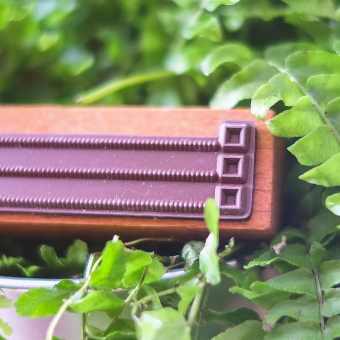 Fun & Joy wooden stamp in a cardboard box - To Do - 2.5 x 10 cm