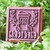 Fun & Joy wooden stamp in a cardboard tray - Cafeteria - 4.8 x 4.8 cm