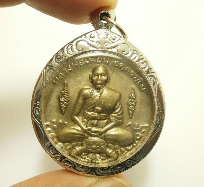 Phra LP Pien with magic Tiger and Phra Rahu of Wat Krenkatin Temple strong life