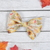 Avery Bow - Fall Collection - Autumn Sunflower