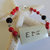 Cherokee Language Love Bracelet, Diffuser Jewelry, Gift for Sweetheart