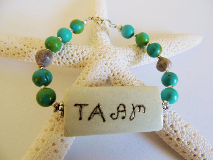 Cherokee Language Forever Bracelet, Gemstone Jewelry, Corn Bead, Gift for Friend