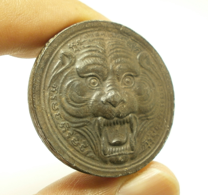 LP Pern magic Tiger face Coin of wat Bangphra temple rich good luck money Muay