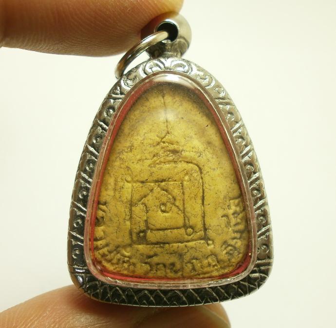 Pidta Close Eye Buddha 2 Takrut LP Toh dot blessed 1978 Pradoochimplee temple