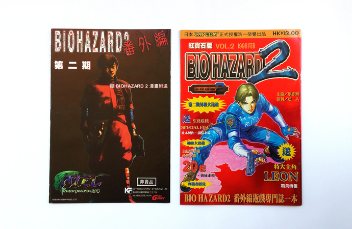 BH 2 Vol.2 (Comic + Official Strategy Guidebook) Metallic (Red) Cover -
