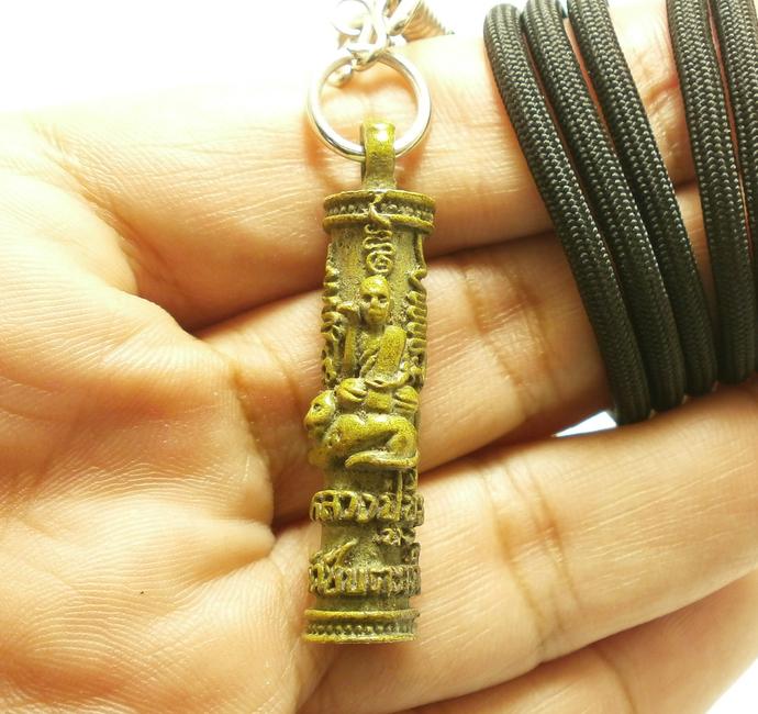 Takrut SueMob Crouching Tiger LP Kui Subtakian Temple Amulet Thai Buddha