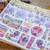 London Gifties x Petra original design washi tape - Watercolour Doodles - 2cm