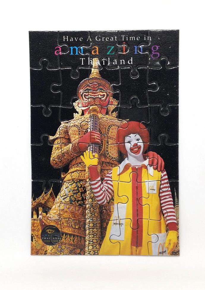 McDonald's (Thailand) Puzzle w/ Envelope - McDonalds