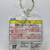 1997 Ultraman Ultra-Seven Figure Keychain / Keyholder / Charms - Japanese Anime