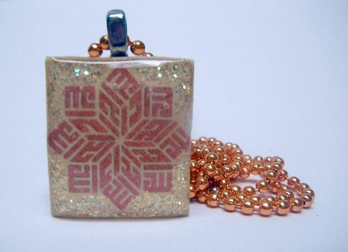 Flower Allah Scrabble Tile Pendanet Necklace