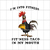 Chicken i'm into fitness fit'ness taco in my mouth png,original chicken i'm into