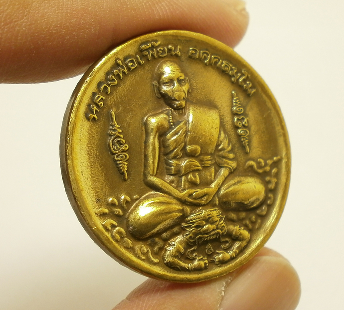 Phra LP Pien Magic Tiger Coin of Wat Krenkatin Temple strong life protection