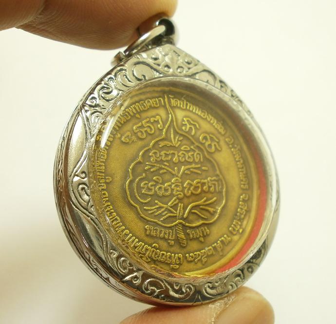 LP Moon Rien Nangkwak Pokasup back Bo leaf Yant Coin magic blessed Lady call for