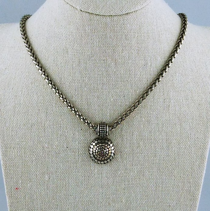 """17"""" Chain Necklace"""