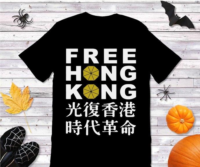 Free hong kong svg,free hong kong tshirt,free hong kong design tshirt,free hong