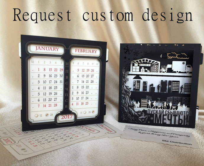 Corporate Company gift paper pop up calendar 2020 promo Brand cards CRM gift