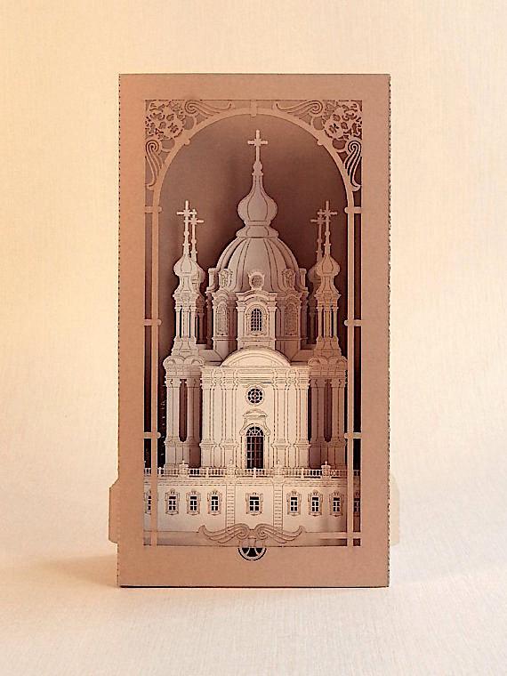Ukraine Kyiv Saint Andrew's Church Kyiv. Architecture Model. Paper miniature