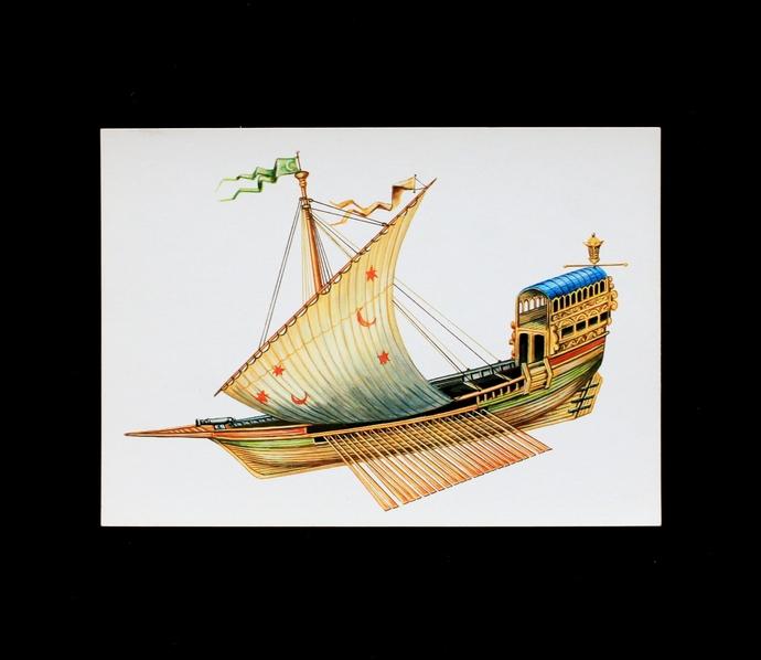 vintage postcard, the 16th century Turkish Galley