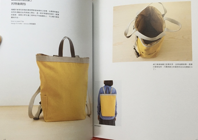 43 Stylish Daily Bags Japanese Craft Book (In Chinese)
