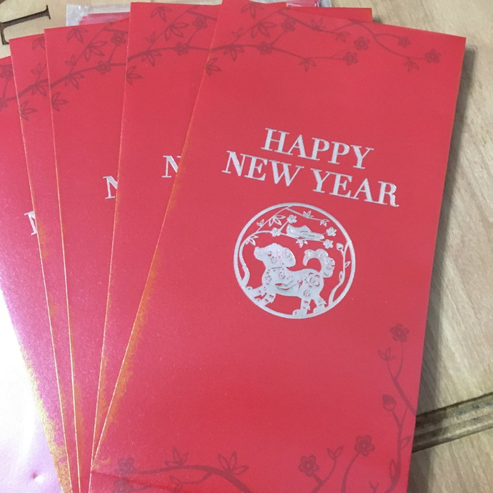 A Set of 15 Chinese New Year Envelopes (HAPPY DOG)