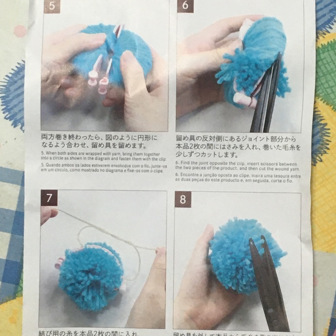 A Set of 2 sizes Pom Pom makers (90mm & 55mm)
