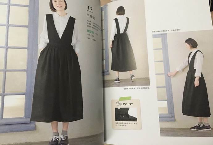 25 Classic Dress and Skirt Patterns Japanese Craft Book (In Chinese)