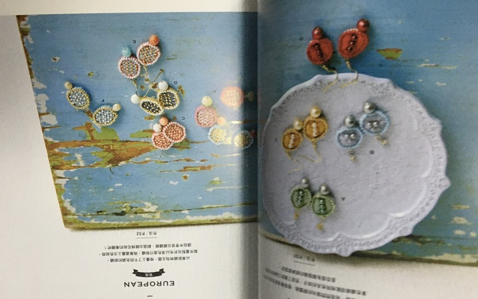 Embroidery Accessories by Haitmonica Japanese Craft Book (In Chinese)