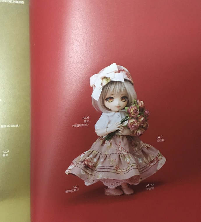 Doll Sewing Book 11cm Girl Doll Obitsu Body Outfit - Japanese Craft Book (In