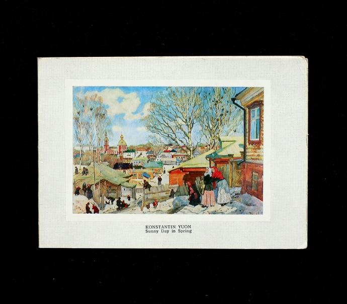 vintage postcard, Sunny Day in Spring. Sergiev Posad.