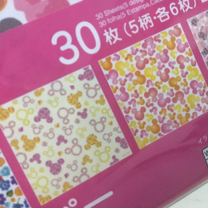 A Set of 30 Sheets Japanese Disney Origami Papers- Mickey and Minnie Mouse