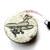 Tape Measure Retro Airplanes Small Retractable Measuring Tape