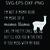 I'm Not a mama Bear I'm More Of A Mama uama like ...   SVG PNG EPS DXF  Cricut