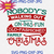Christmas Vacation SVG, Nobody Walking Out On Christmas Svg,Old Fashioned family