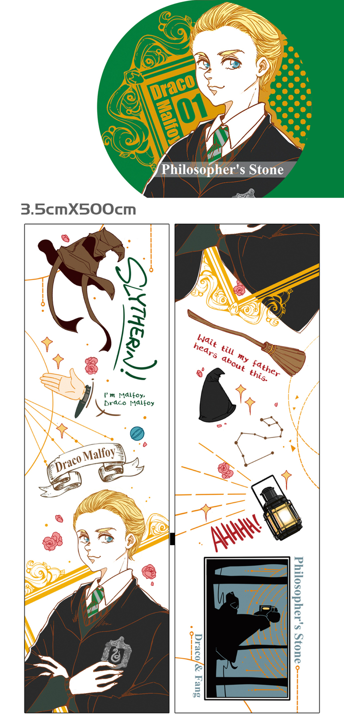 1 Roll of Limited Edition Washi Tape: Harry Potter's Draco Malfoy in