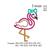 Flamingo Applique embroidery ;Flamingo applique design embroidery pattern N 923